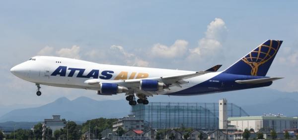 Atlas190806g326