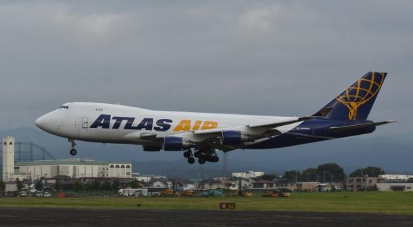 Atlas190813g669