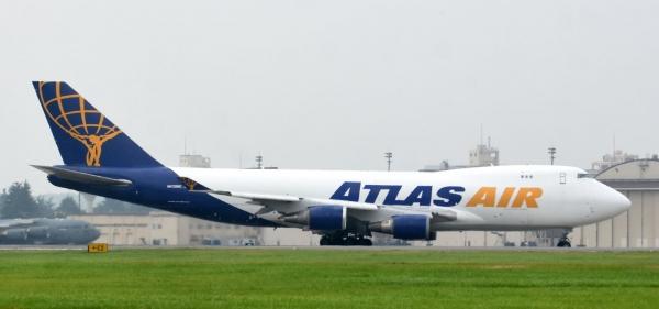 Atlas190820g470