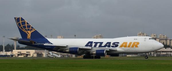 Atlas190821g519