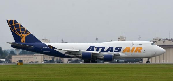 Atlas190827g058