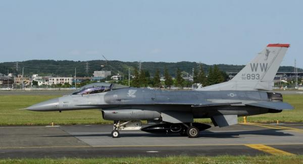 F16cm190530g401