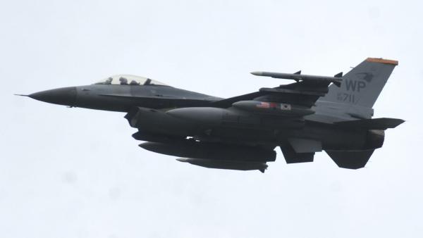 F16cm190916g821