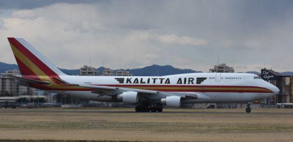 Kalitta190401g835