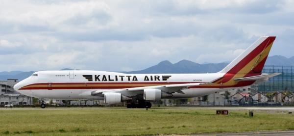 Kalitta190429g957