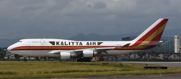 Kalitta190520g377