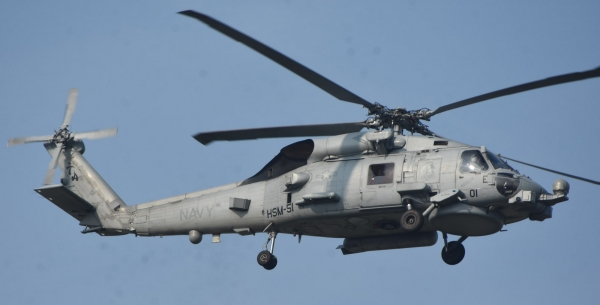 Mh60r190730g387