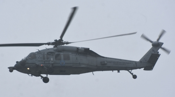 Mh60s190722g543
