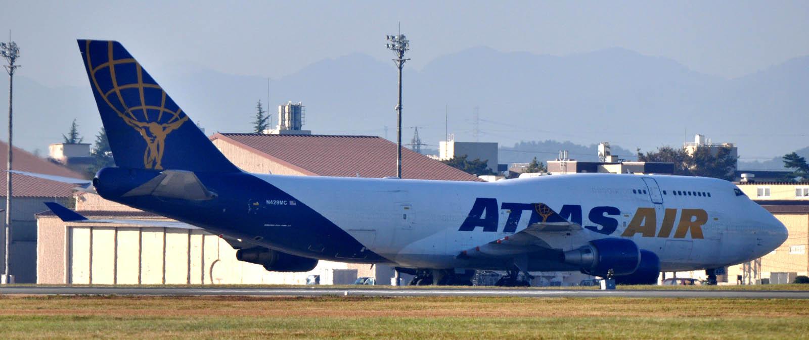 Atlas111029g631