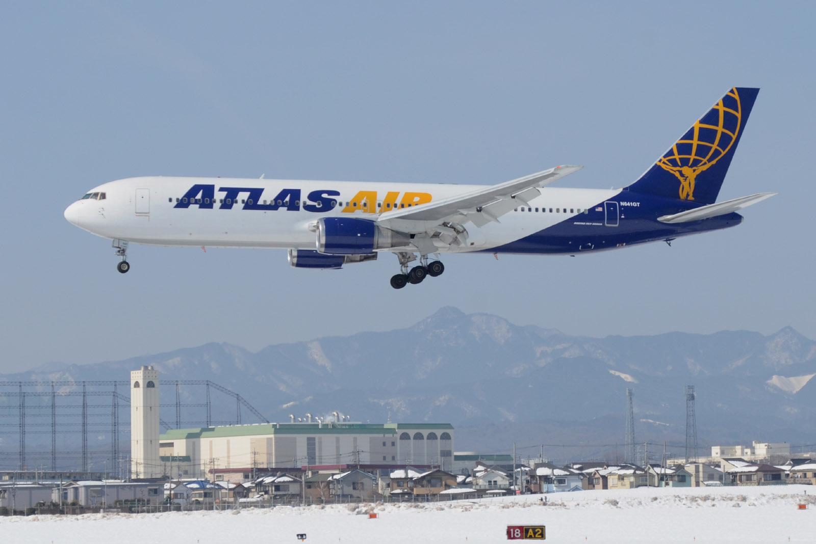 Atlas140217g986