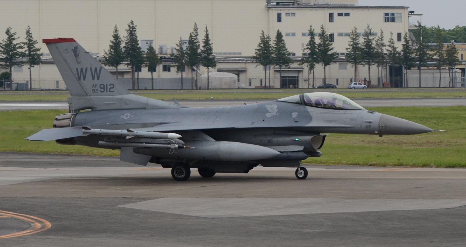 F16cm140515g031
