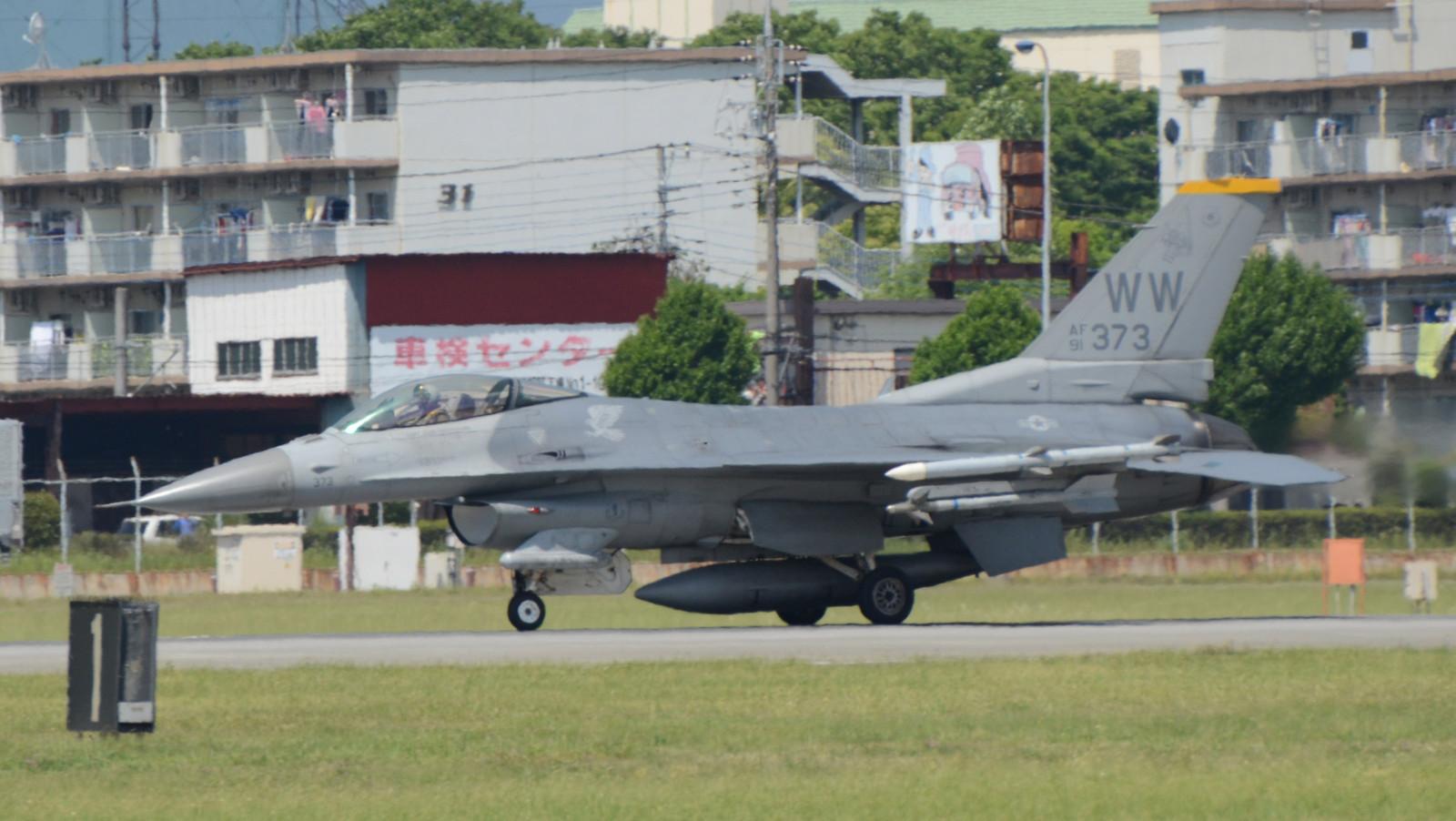 F16cm140516172