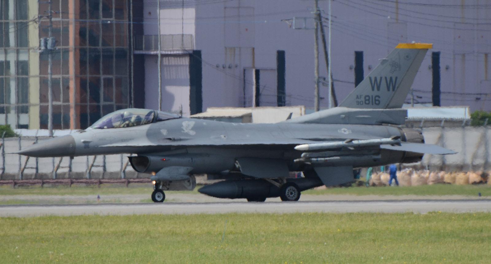 F16cm140516g086