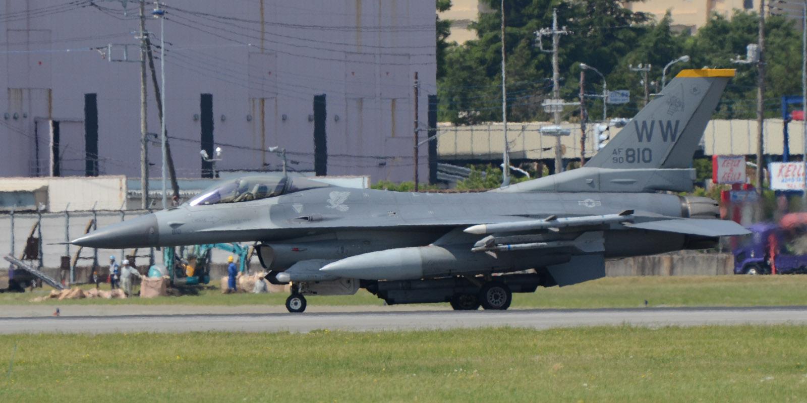 F16cm140516g104
