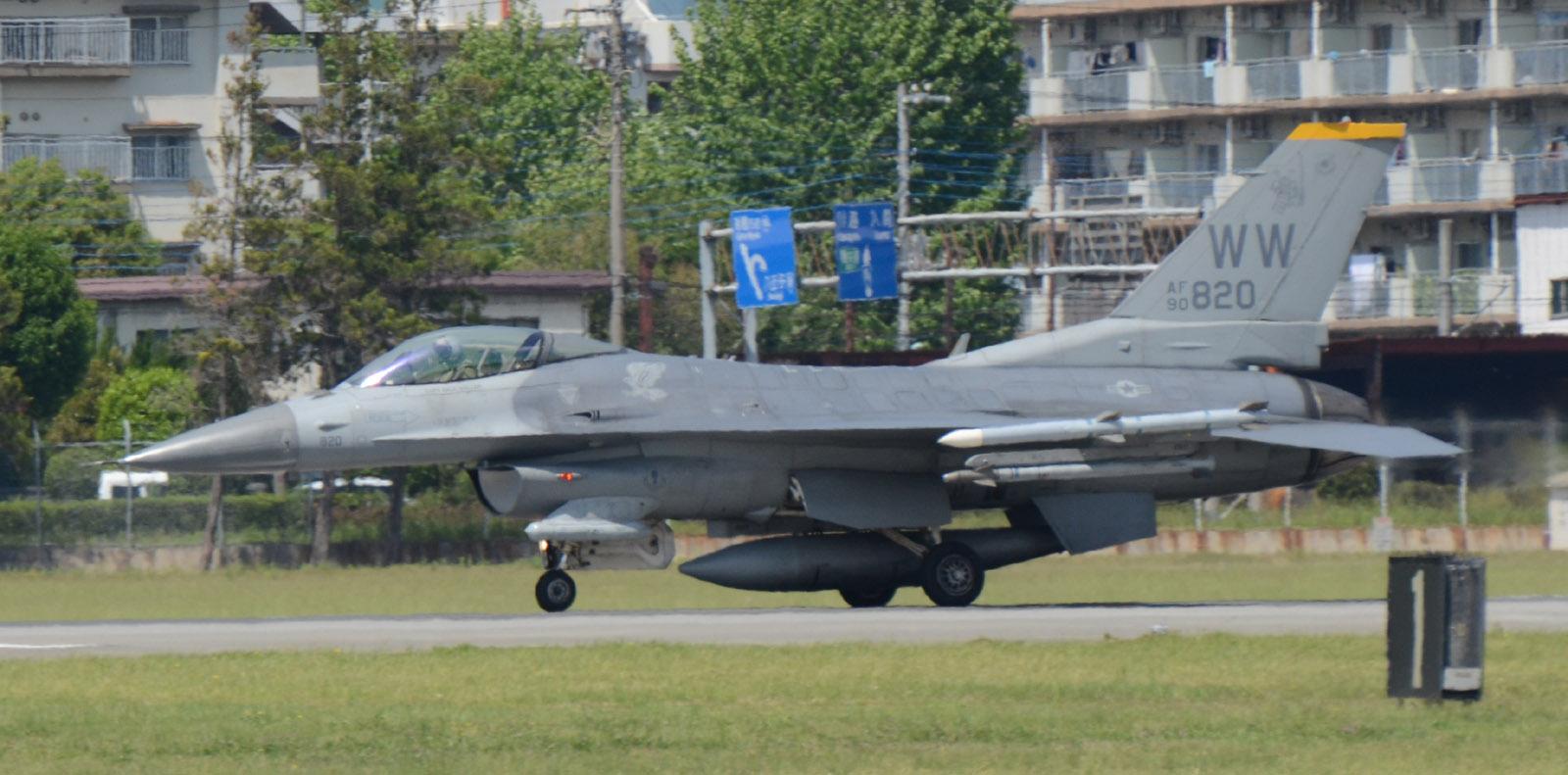F16cm140516g155