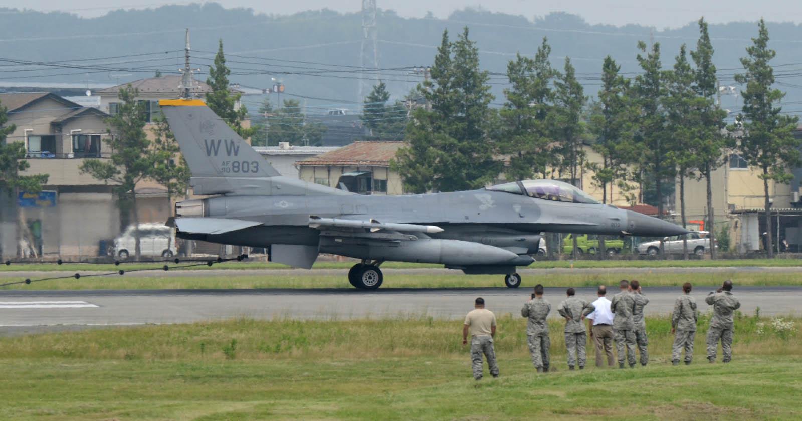 F16cm140624g660