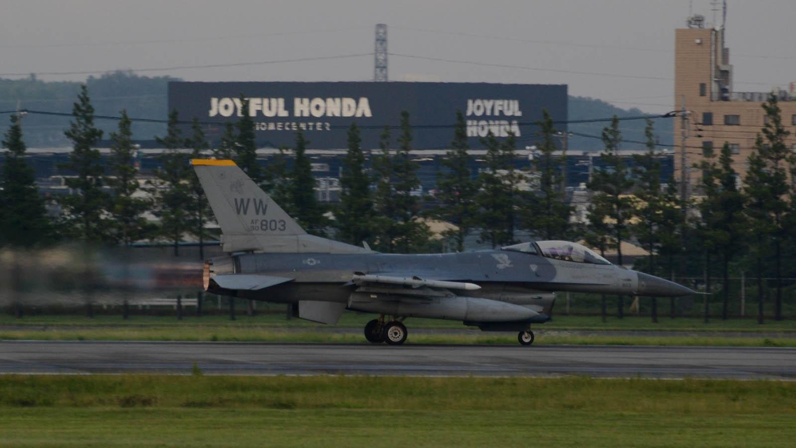F16cm140624g812
