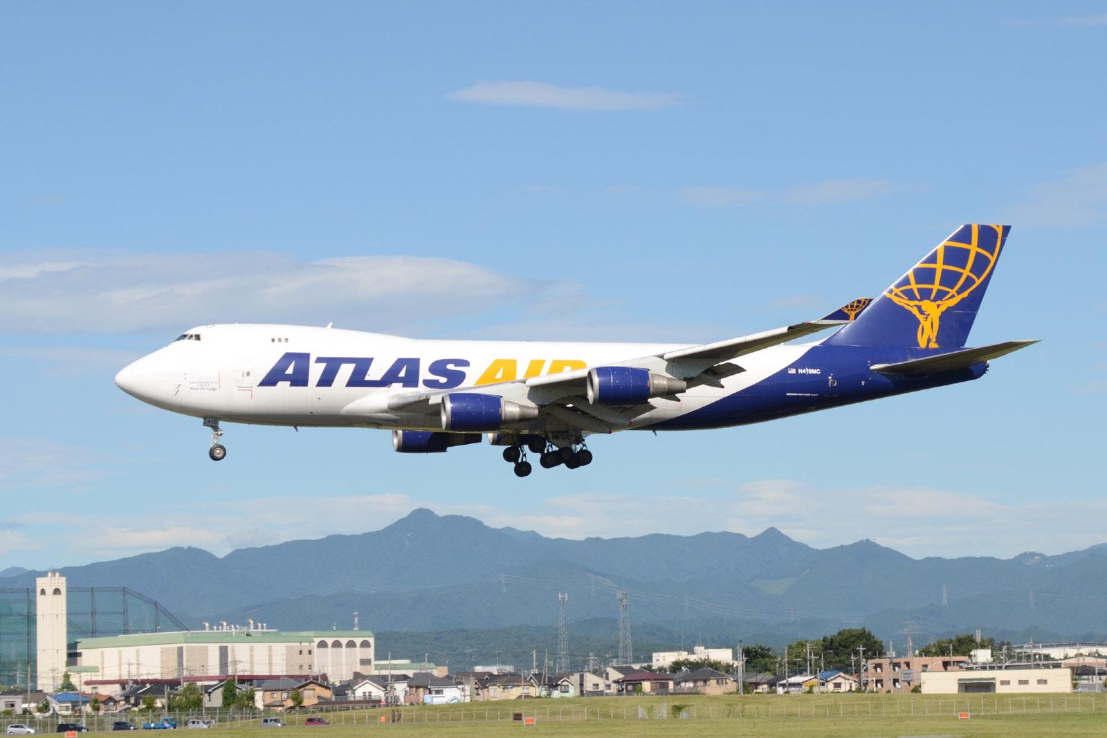 Atlas140805g762
