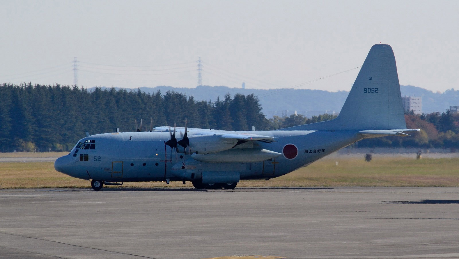 Image result for C-130R