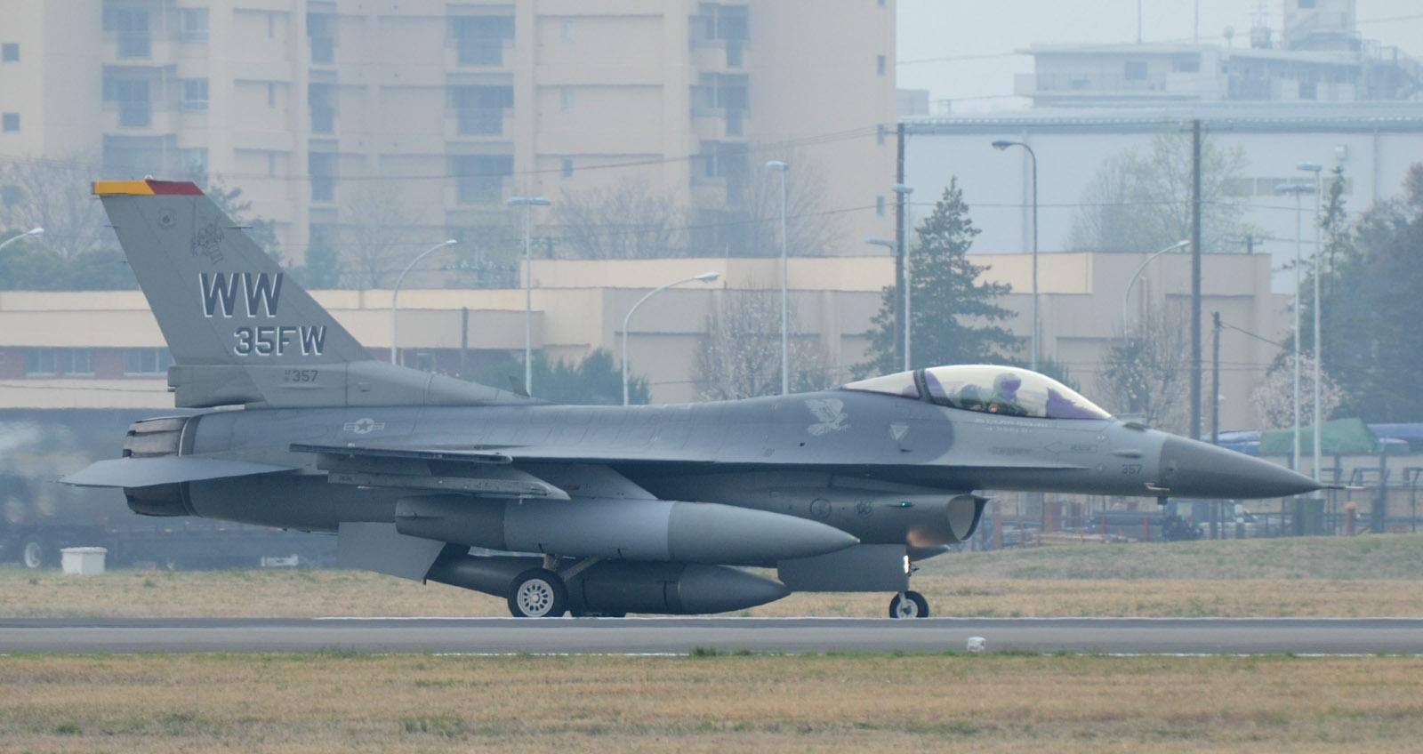 F16cm150401g762