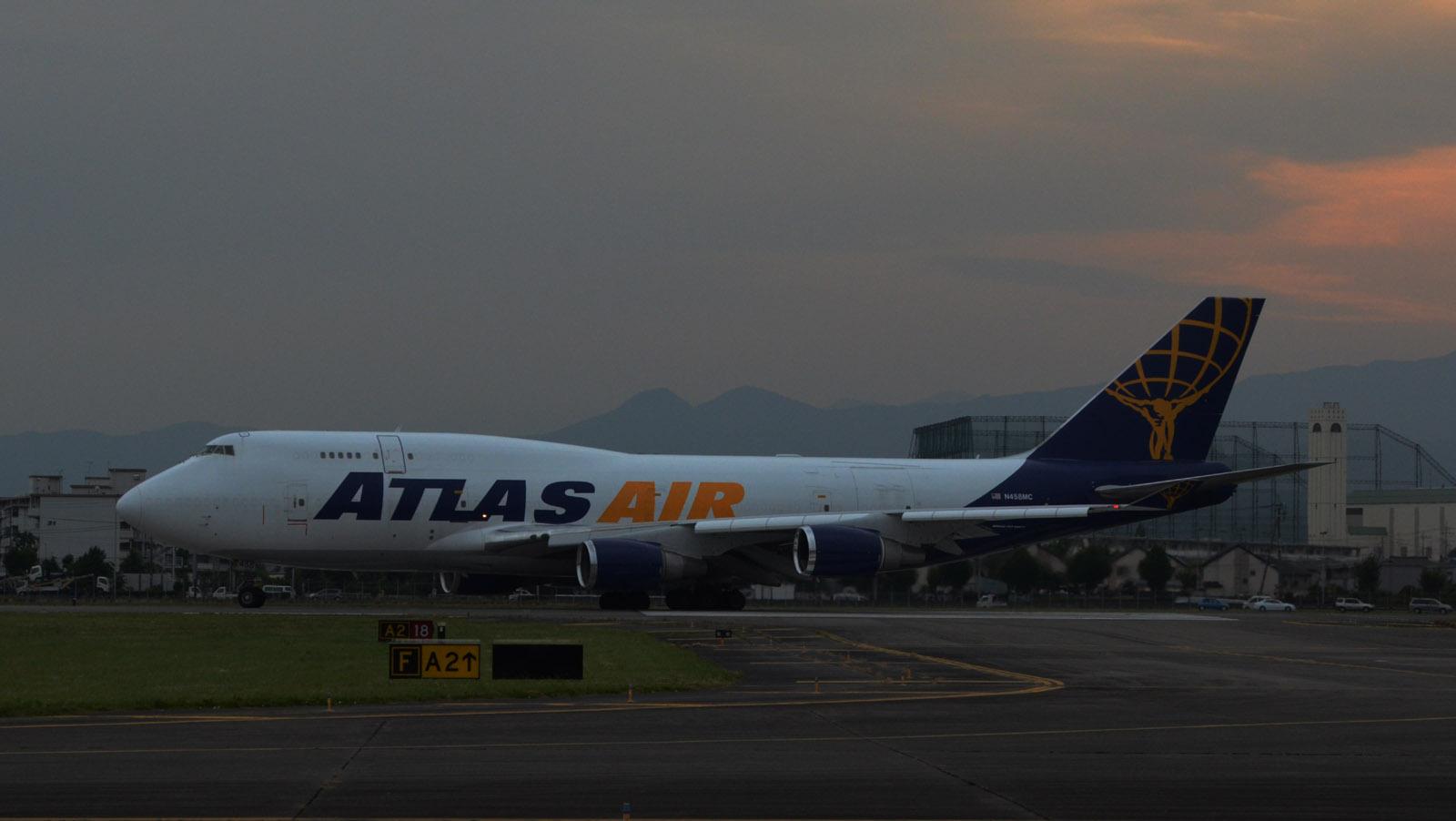 Atlas150602g404