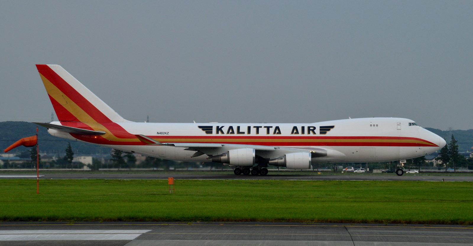 Kalitta150728g217