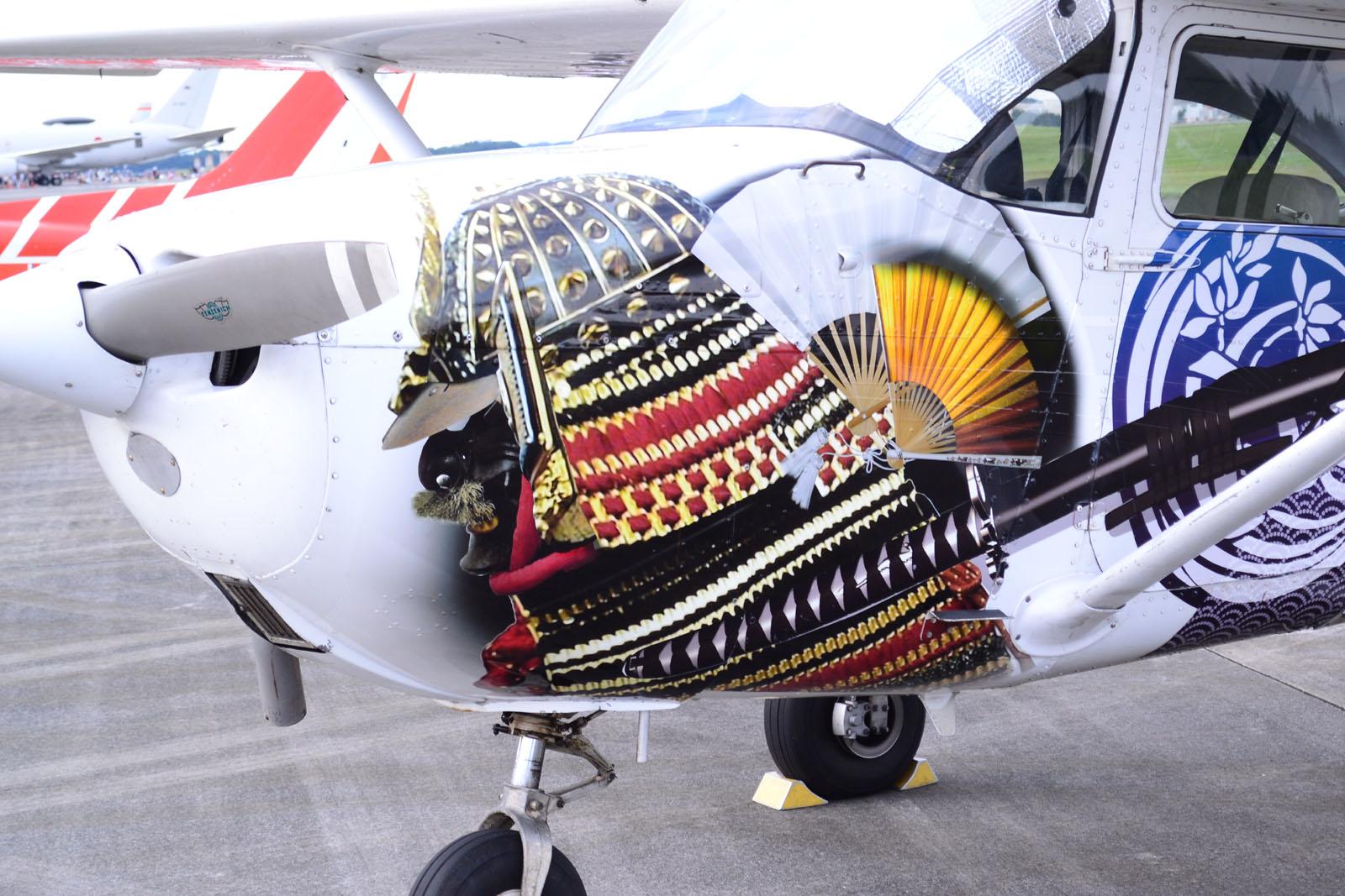 Cessna150919g405