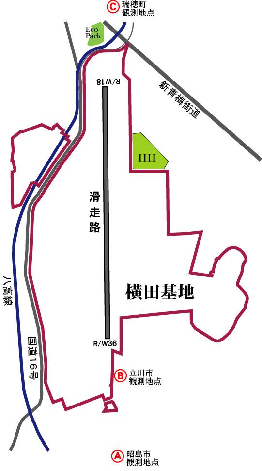 Yokotasokutei