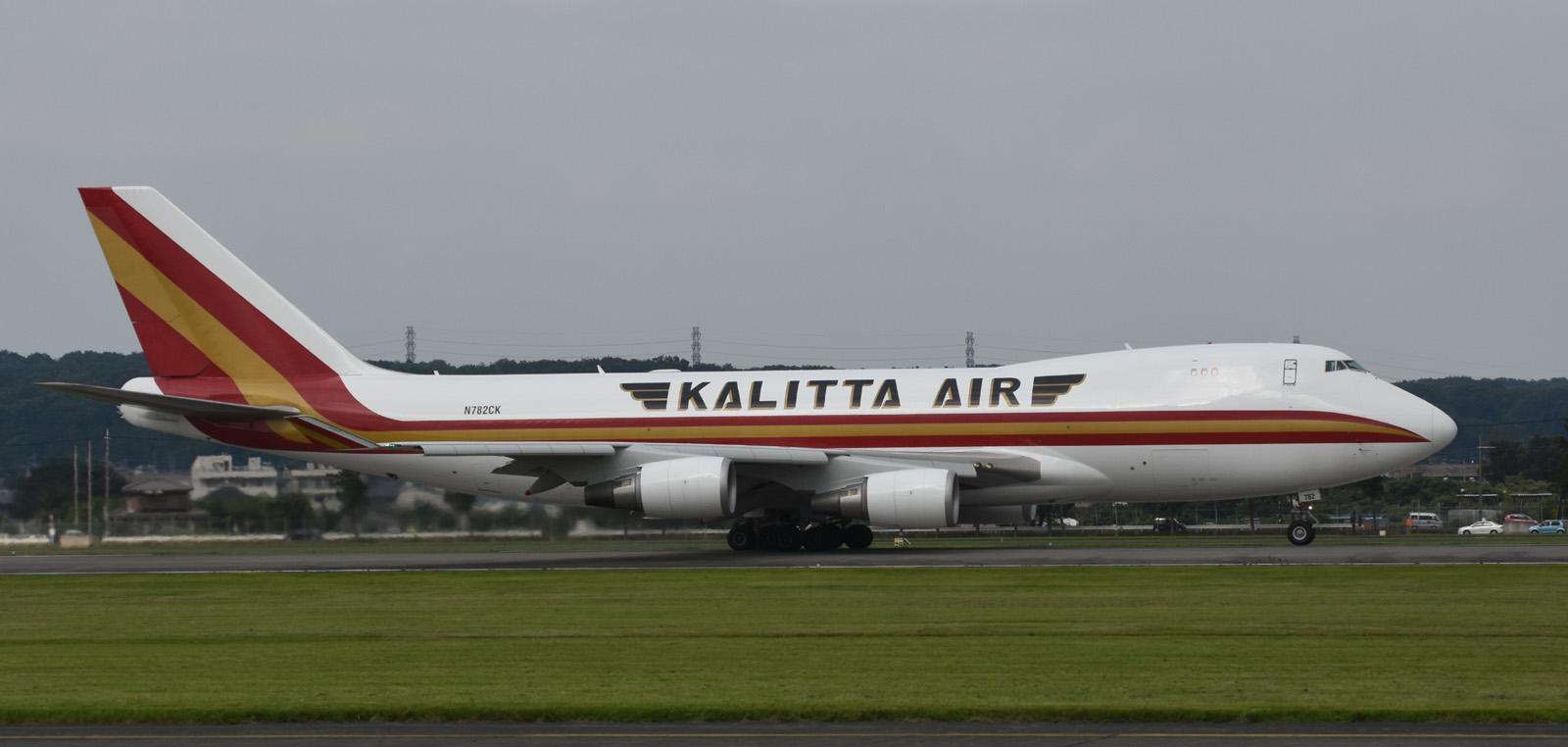 Kalitta160719g941