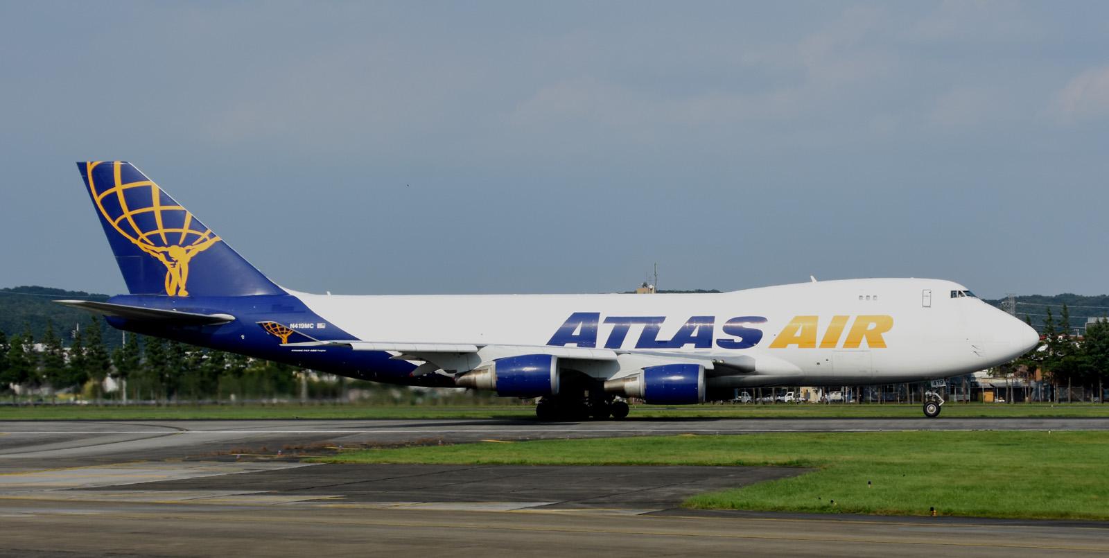 Atlas160804g703