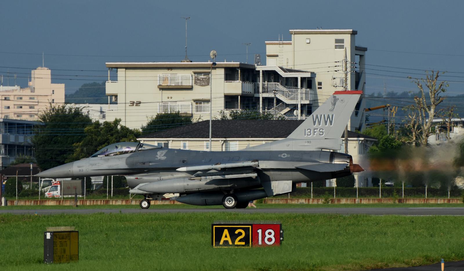 F16cm160805g776