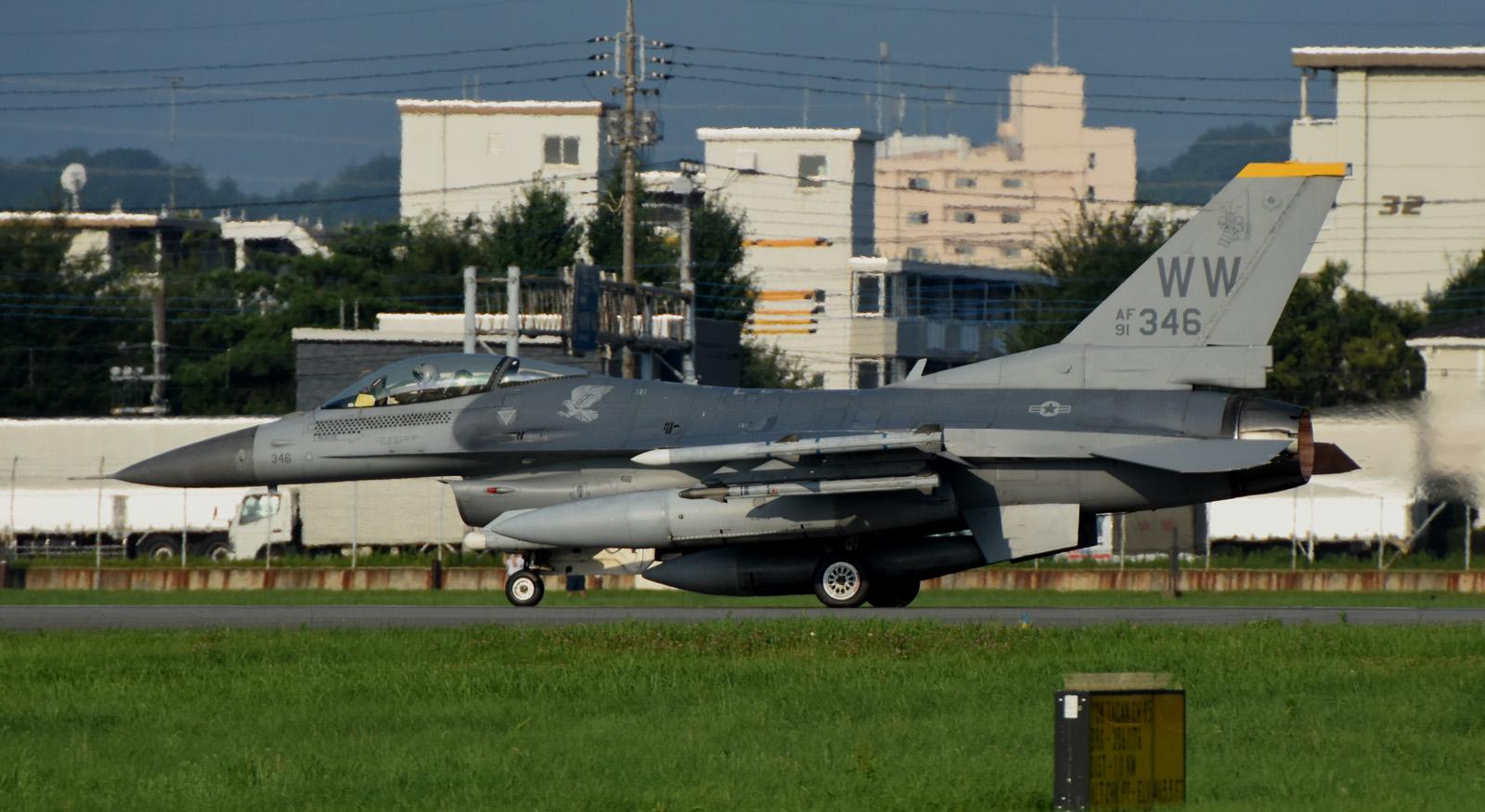 F16cm160805g851