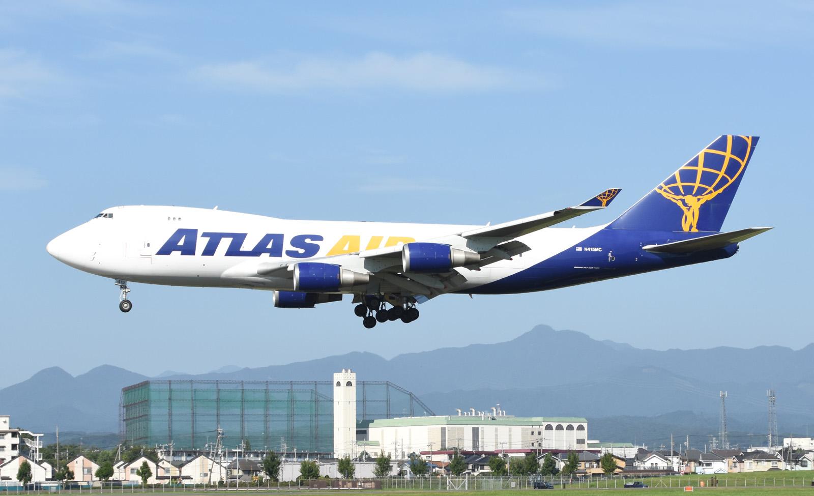 Atlas160901g481
