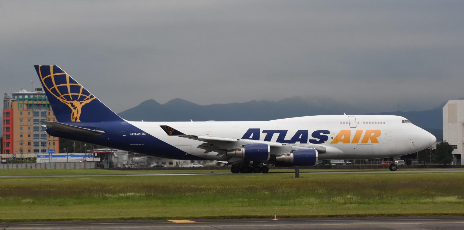 Atlas160930g267