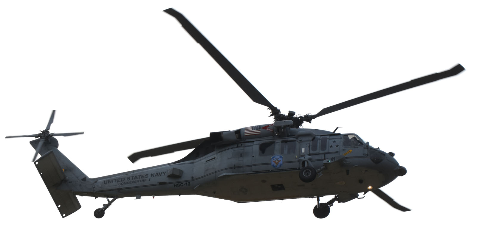 Mh60s161205g123