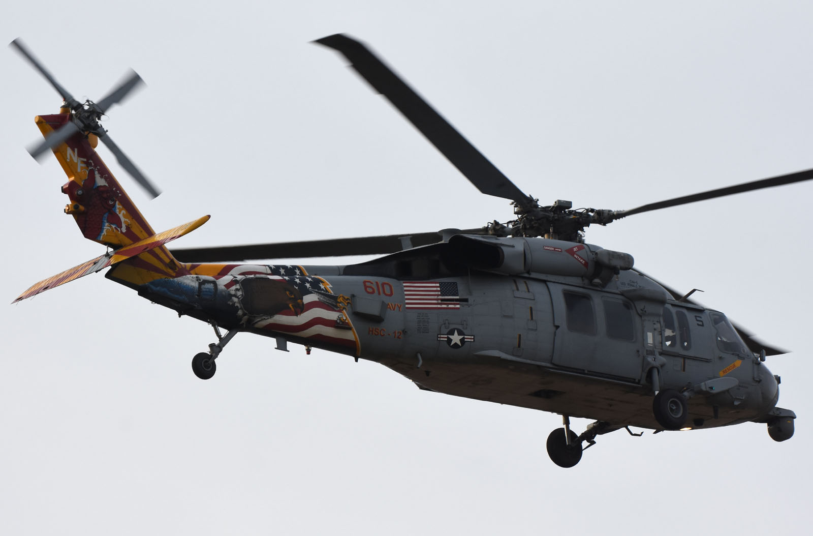 Mh60s161205g130