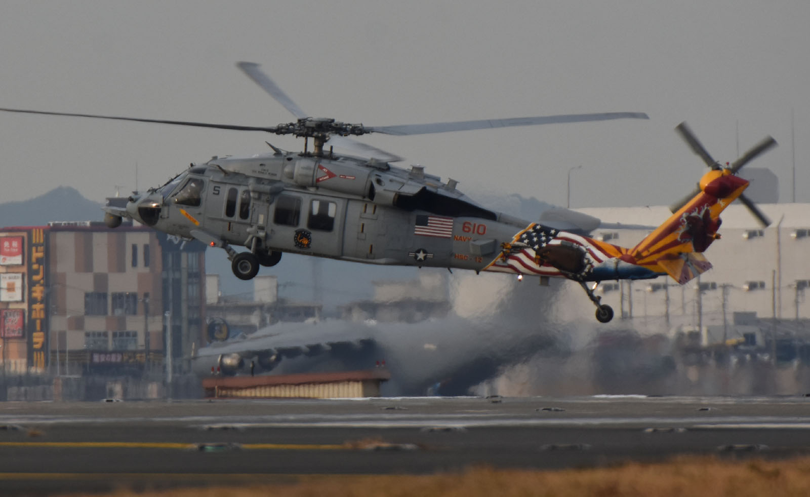 Mh60s161205g143