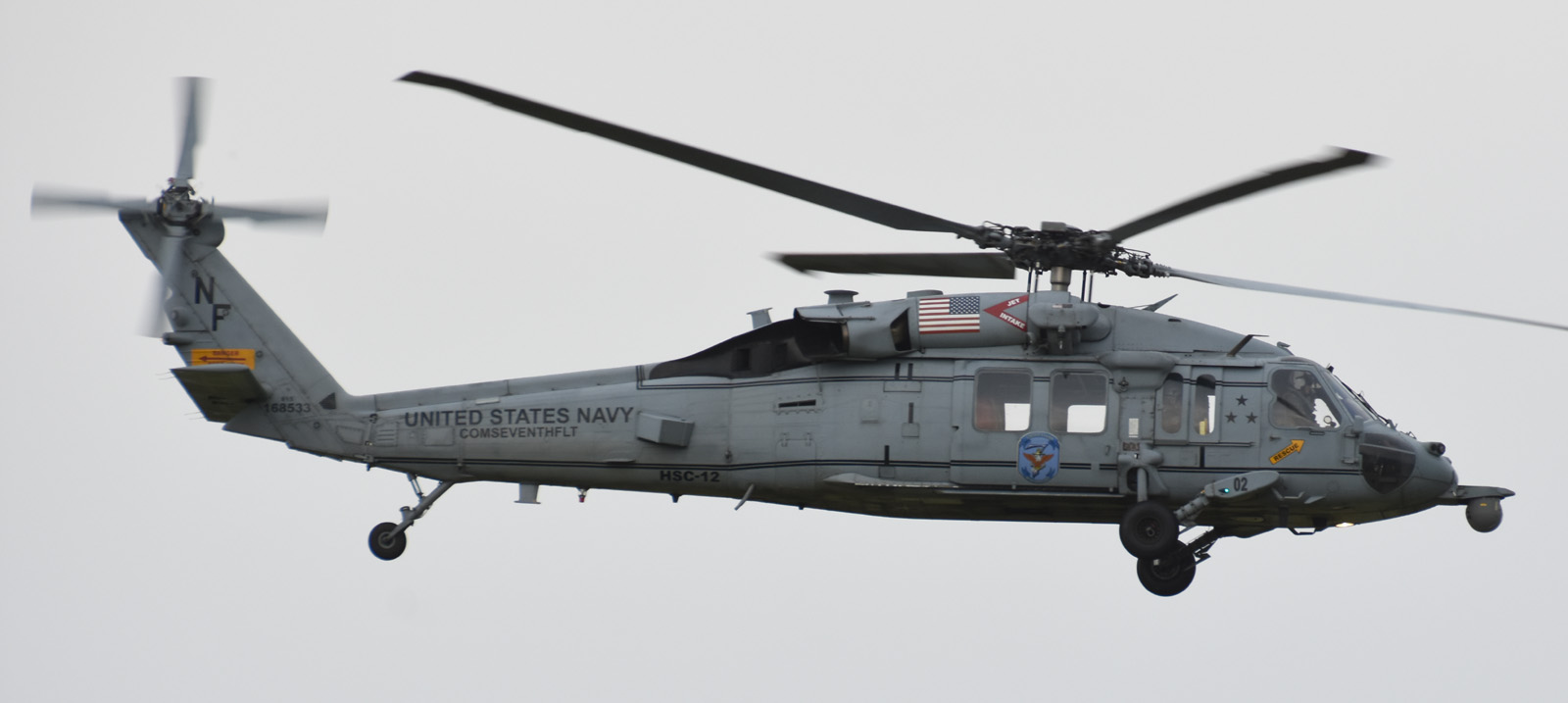 Mh60s170524g684