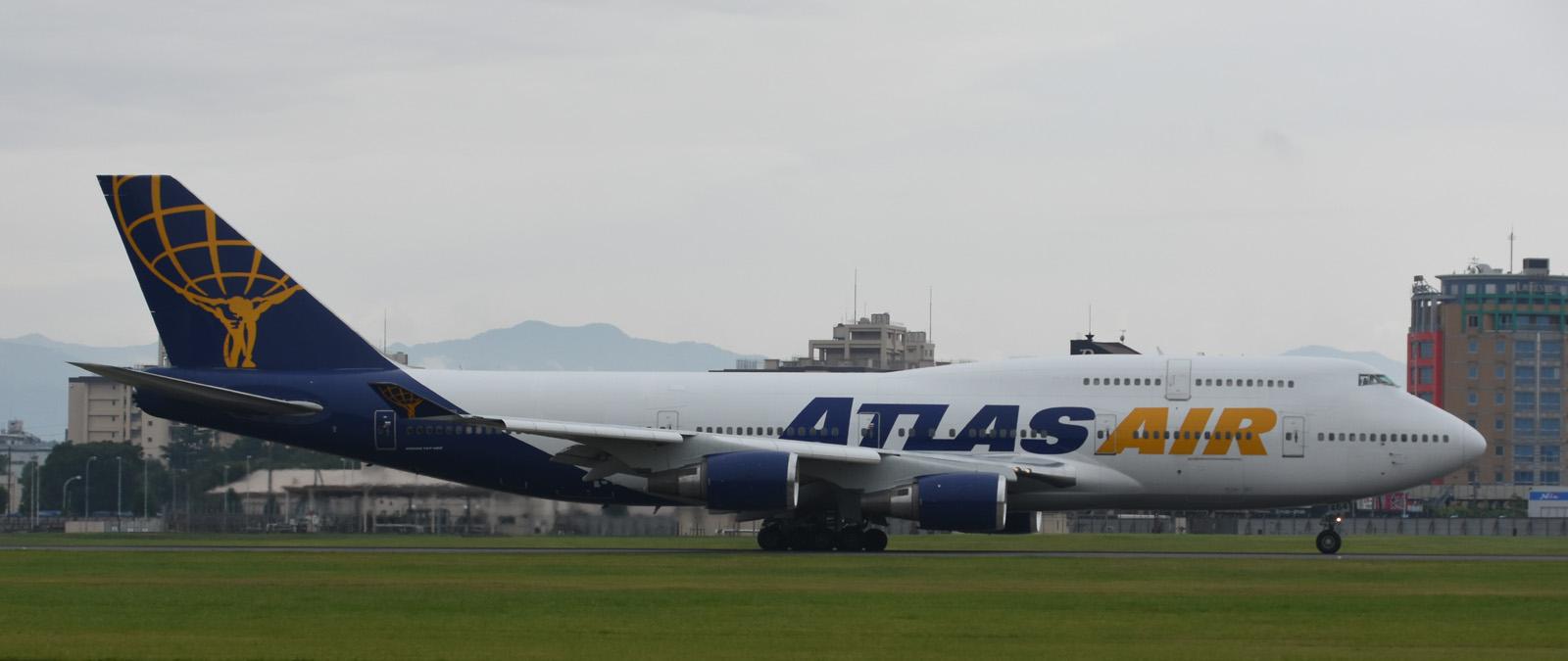 Atlas170625g538