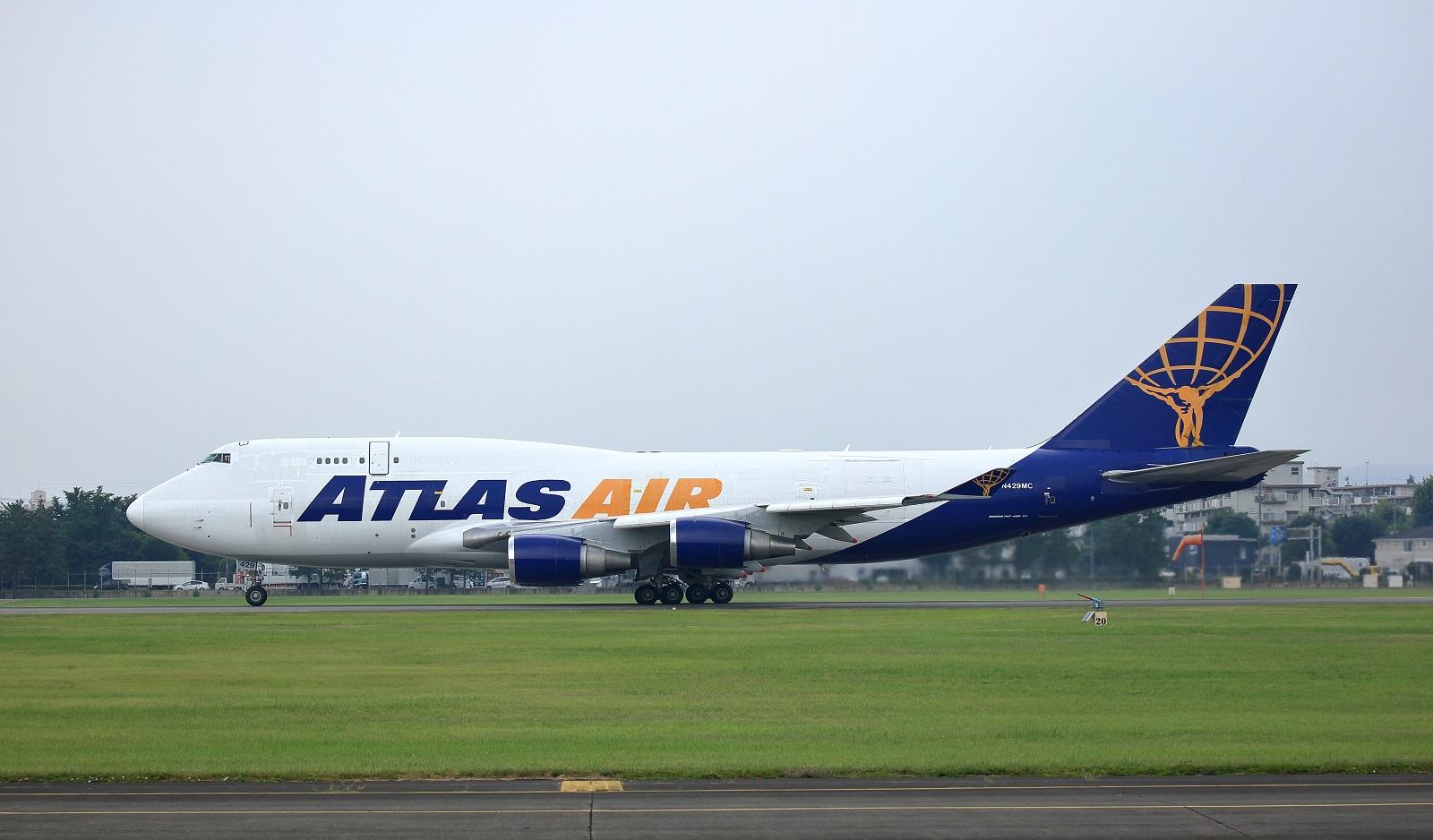 Atlas170725tk300