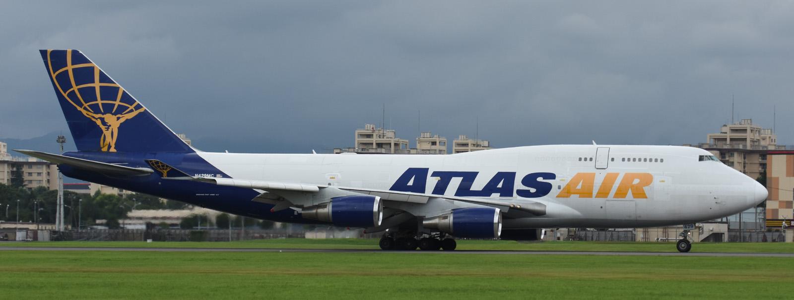 Atlas170820g524