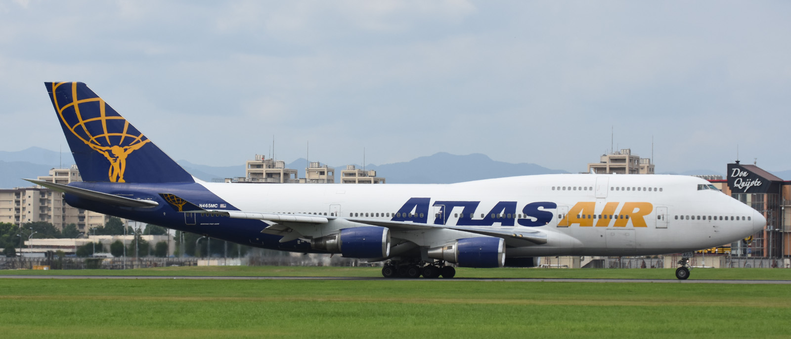 Atlas170827g047