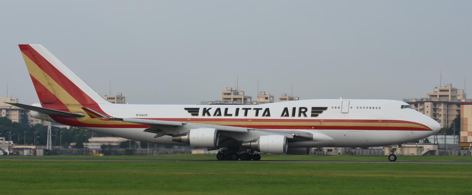 Kalitta170829g251