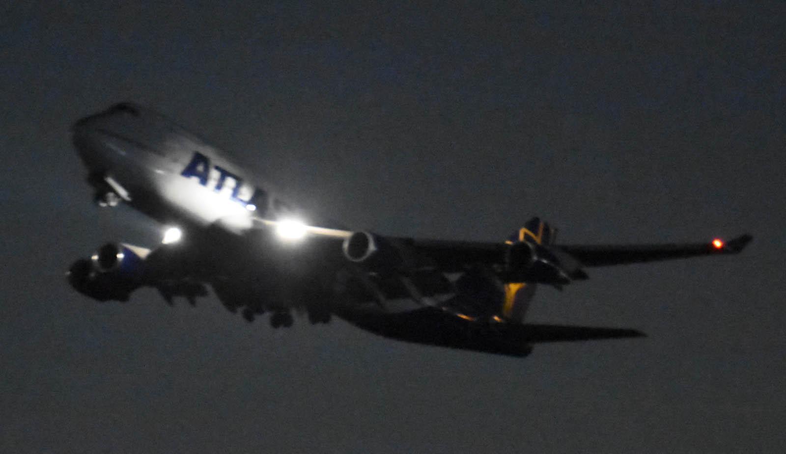 Atlas170930g550