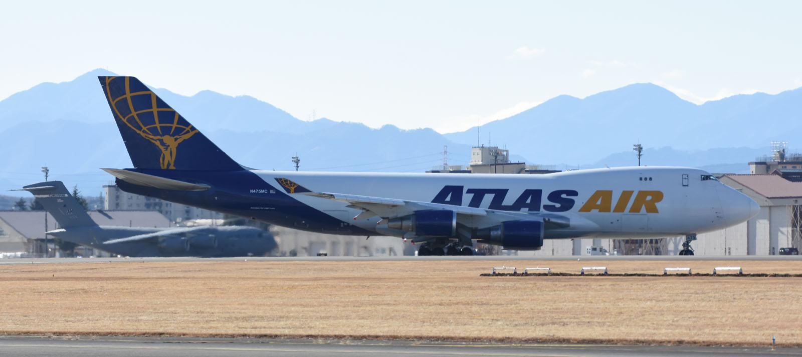 Atlas180104g100