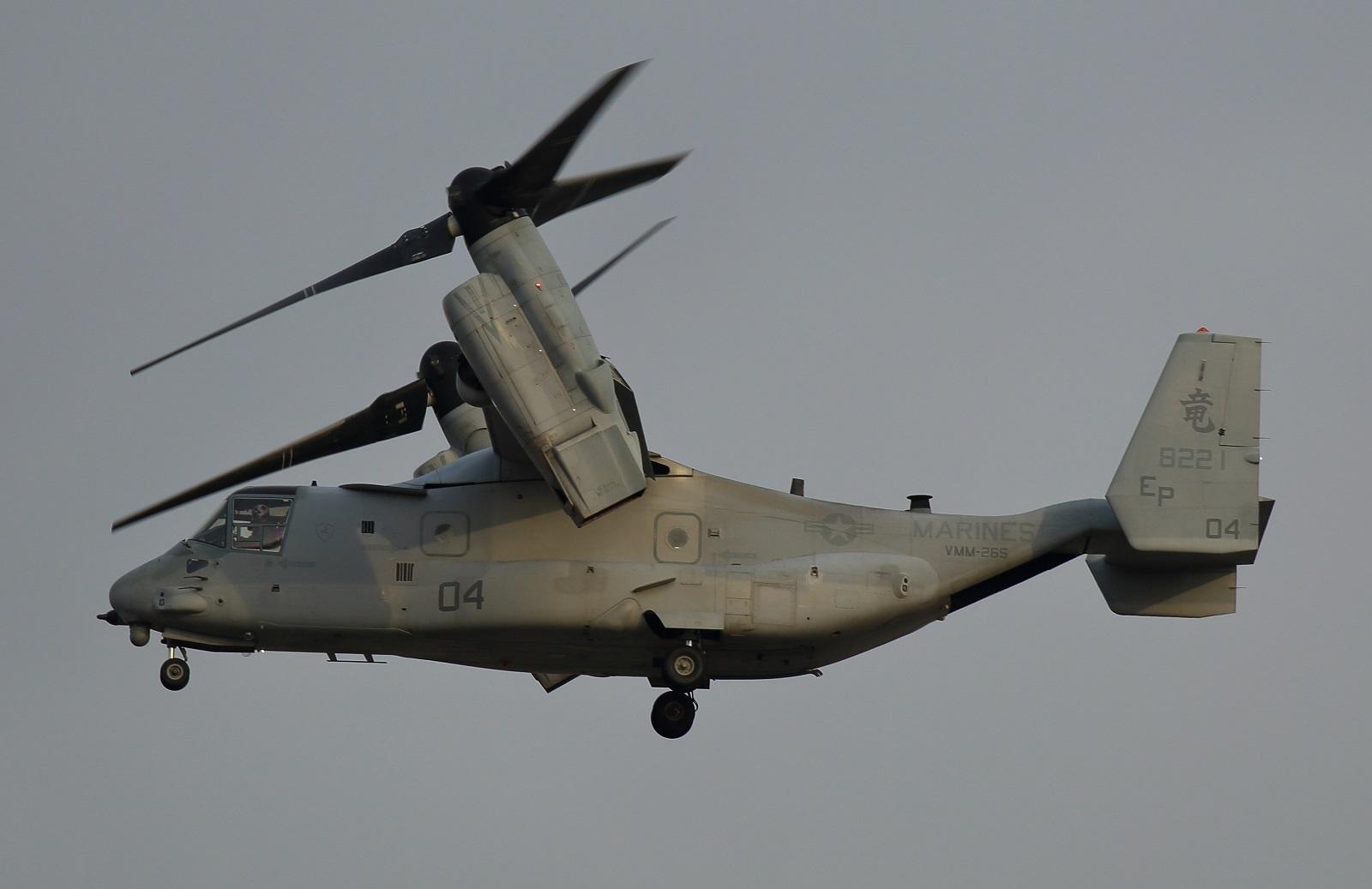 1月12日 Osprey , UCー12W
