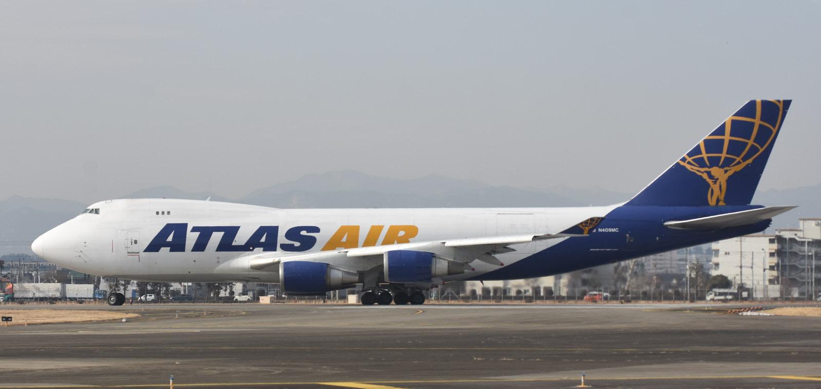 Atlas180210g213