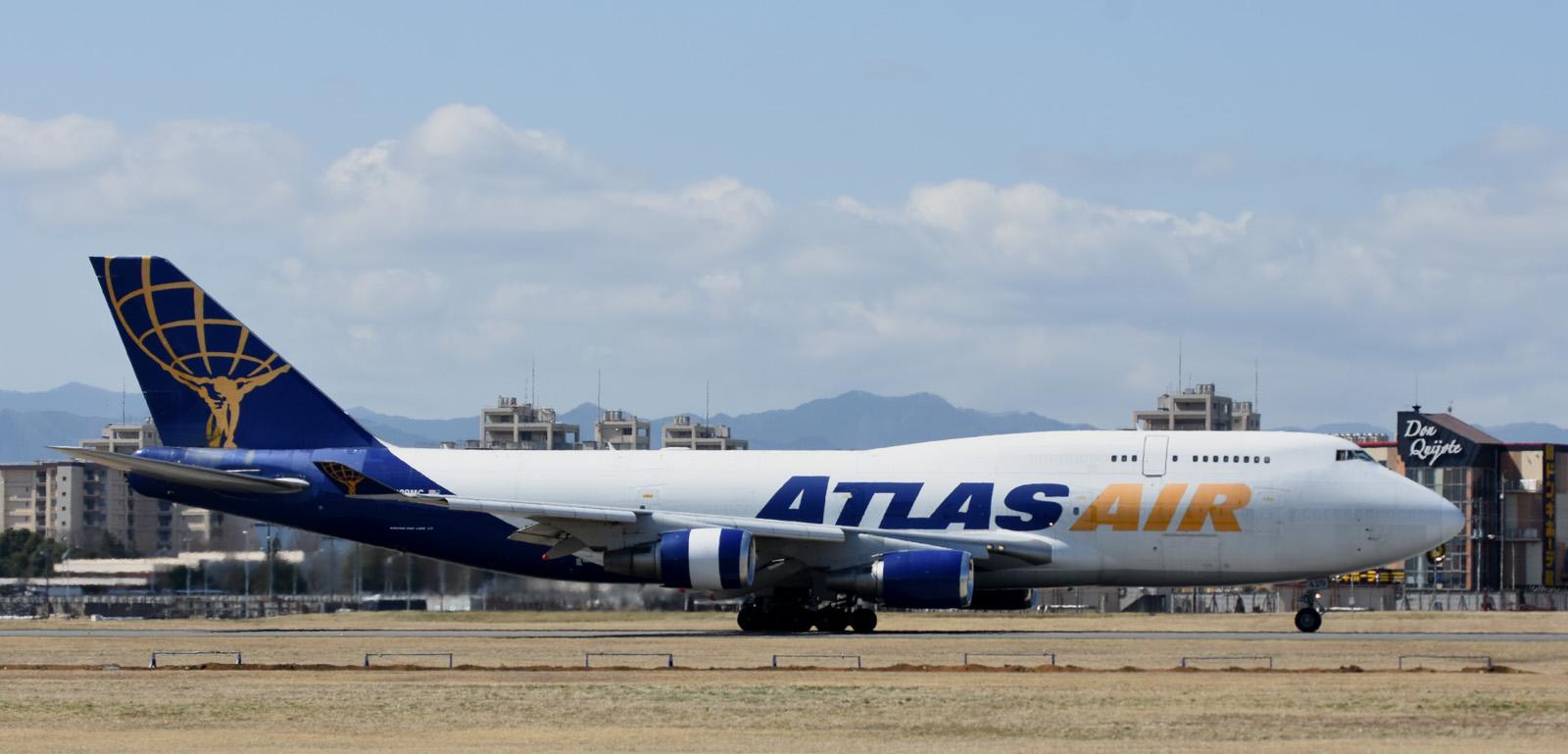 Atlas180317g285