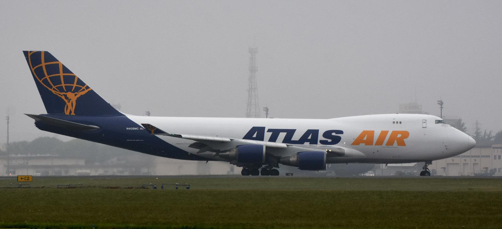Atlas180424g264