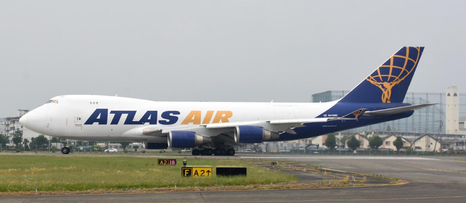Atlas180529g450